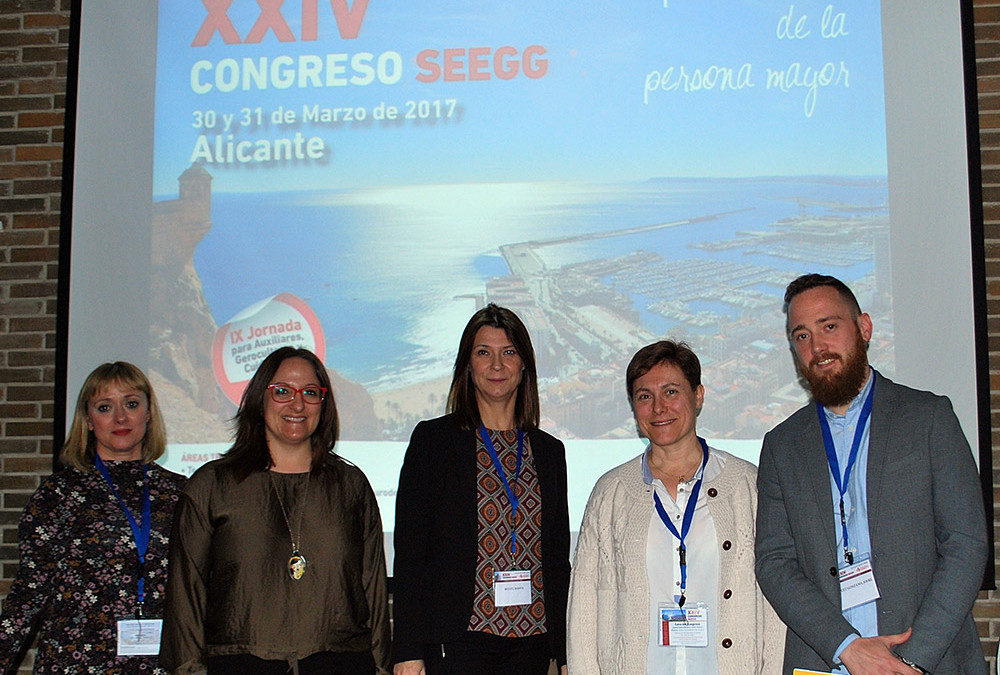 La Fundació Santa Eulàlia aporta la seva experiència en el XXIV Congrés de la SEEGG